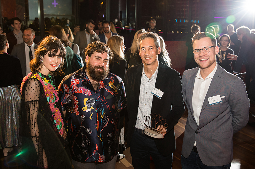 Nominate for the 2018 NSW Creative Achievement Awards