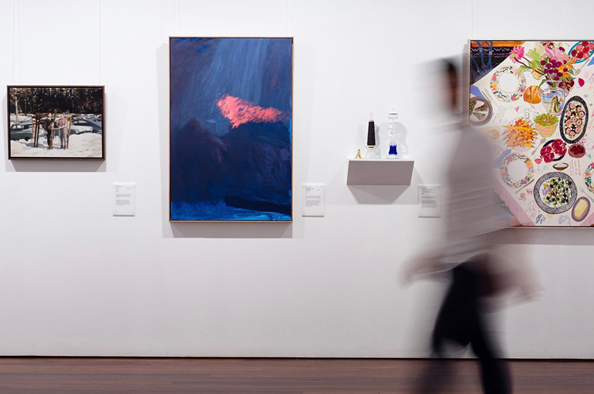 BAM Art Prize Open For Applications